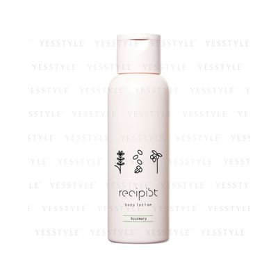 Shiseido Recipist Rosemary Body Lotion