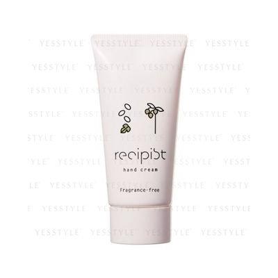Shiseido Recipist Fragrance Free Hand Cream