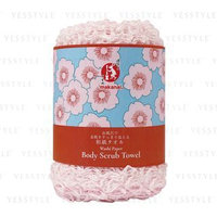 Makanai Cosmetics - Washi Paper Body Scrub Towel (Pink/Sakura) (Limited Edition) 1 pc