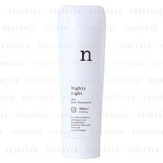 uka - Hair Treatment Nighty Night 200ml