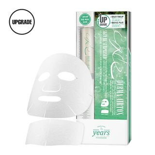 23years old - CXDX Derma Air-Tox Mask 25g 25g