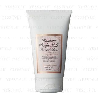 Terracuore - Damask Rose Radiant Body Milk 150ml