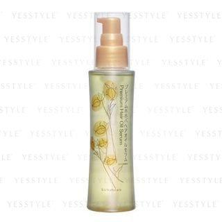 SUNaturals - Premium Hair Oil Serum 100ml