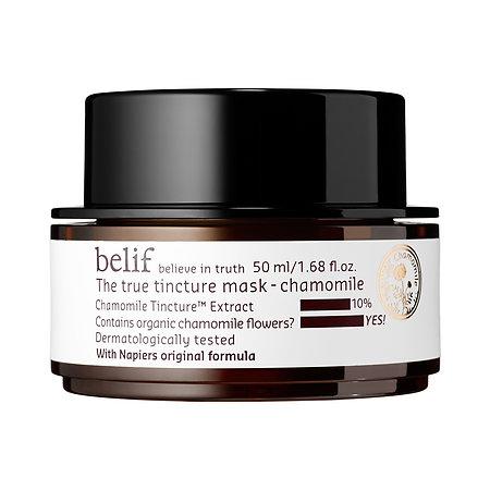 belif The True Tincture Mask - Chamomile 1.68 oz/ 50 mL