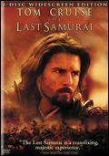 Last Samurai [LBX] [2 Discs] (used)