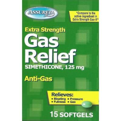 Extra Strength Gas Relief Simethicone 125 mg Simethicone - (45) Softgels
