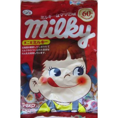 Fujiya Peko Sweet Milky Fukuro Candy, 4.20 Ounce Units (Pack of 5)