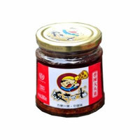 Fansaoguang Jia Chang Da Tou Cai 280g (Pack of 1)