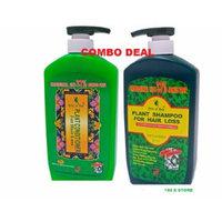Deity America Bonus Professional 28.1 Ounce Size, PLANT SHAMPOO+CONDITIONER COMBO DEAL