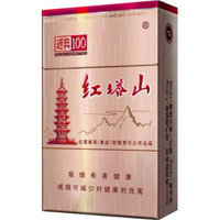 Zen Menthol King Size Cigarette Tubes (200 Ct/box) 10 Boxes