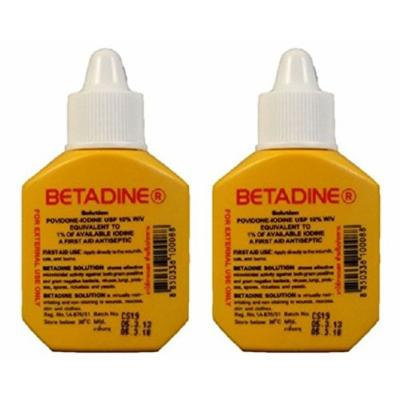 Pack of 2 Betadine Solution Povidone Iodine First Aid Antiseptic Wound Cut Burn 30cc