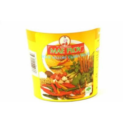 Curry Paste (Sour Yellow Curry) - 35oz (Pack of 1)