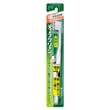 Deep Clean Toothbrush Compact Softer
