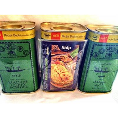 Ship Curry Madras Powder - 8.8 Oz (250g) - Variety Pack (3 Pack)