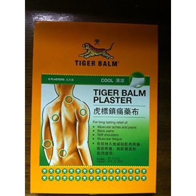 Tiger Balm Patch Plaster Medicated Pain Relief 10X14CM COOL 9PATCHES