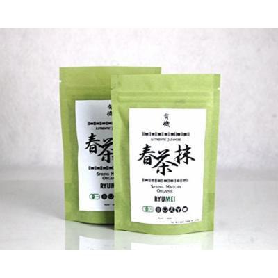 Ryu Mei Japanese Organic Matcha Green Tea Powder , Kyoto Spring , G4-40 , 2x 1.4oz Packs , Japan , Super Food , Hi in Antioxidant ,