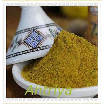 Ahtriya (Vegetarian) Tagine Seasoning 2.0 Oz By Zamouri Spices