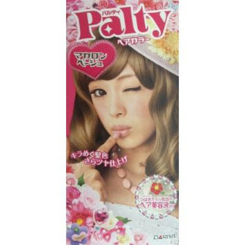 DARIYA Palty Hair Color, Macaroon Beige, 0.5 Pound