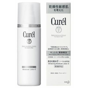 Curél® Kao Face Care Whitening Moisture Lotion II