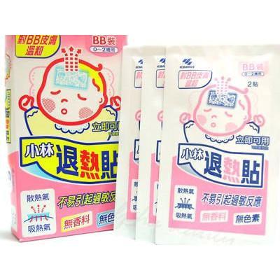 Kobayashi Fever Cooling Gel Pad - 6 sheets for Baby