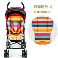 Baby Stroller Cushion Striped Pad Pram Car Seat General Two Sides Color Waterproof