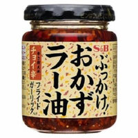 S&B Chili Oil with Crunchy Garlic, 3.9 Ounce