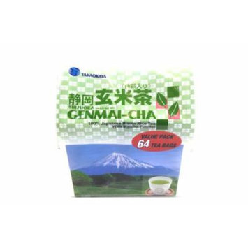 Shizuoka Matcha Genmai-cha (100% Japanese Brown Rice Tea (Pack of 1)