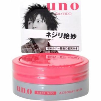 Shiseido UNO Fiber Neo Acrobat Wire Wax