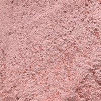 The Spice Lab's - Kala Namak Salt - Indian Black Salt 6 oz Bag