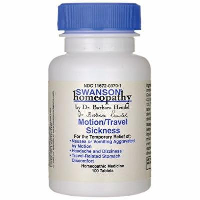Swanson Motion/Travel Sickness 100 Tabs