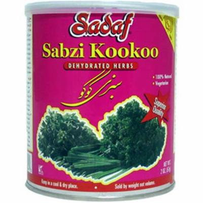 Sadaf Kookoo Herb Mixture, 2 Ounce Can