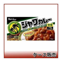 JAVA CURRY Medium Hot 117g