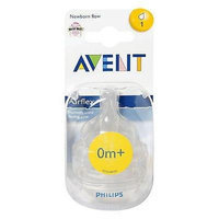 Philips Avent Airflex Silicone Nipple Newborn Flow Baby Bottle Teat 0m+ 2-pack Good Gift for Mom and Baby Fast Shipping Ship Worldwide