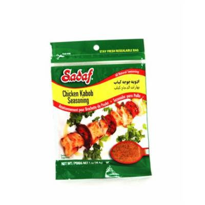 Sadaf Chicken Kabob Seasoning 1oz (Pack of 3)