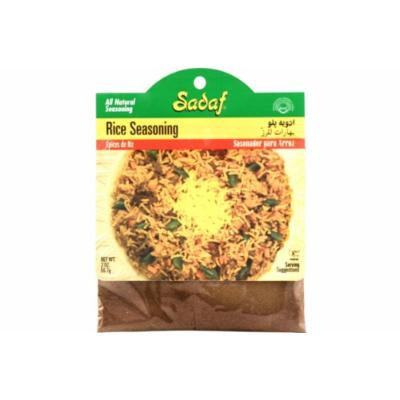 Sadaf Flavorful Seasoning (Rice Seasoning)