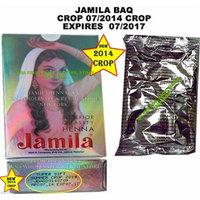 3 Packs of 100G - 2014 Crop Jamila Henna Hair Dye (BAQ) in Silver Foil Pack Inside Box
