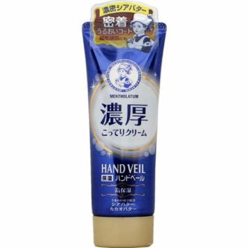 Rohto Mentholatum , Hand Cream , Hand Veil Richness Cream 70g (Japan Import)