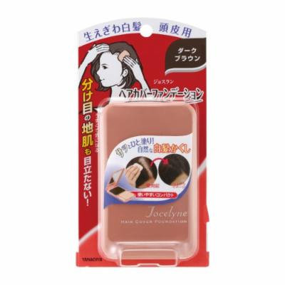 YANAGIYA Jocelyne Hair Cover Foundation Dark Brown 13g for Gray Hair