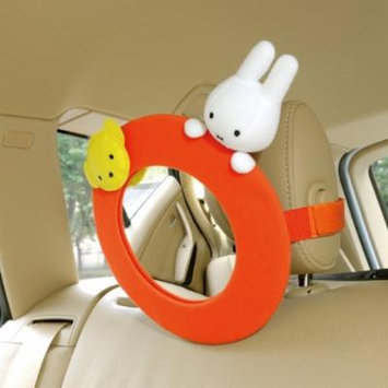 Miffy Drive Baby Miller