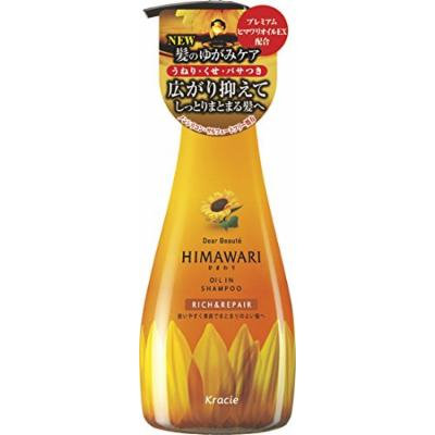 Kracie Dear Beaut'e Oil In Shampoo - 500ml