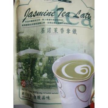 Gino - Jasmine Tea Latte 14 Oz (Pack of 1)
