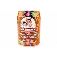 Macadamia Nut Flavor Iced Coffee - 8.12fl Oz (Pack of 1)