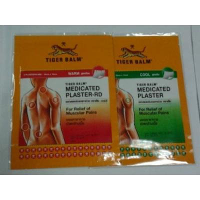 20 Tiger Balm Patches Variety pack 5 Cool + 5 Warm Plaster Medicated Pain Relief Packs (10 packs total) (large) 10cm x 14cm