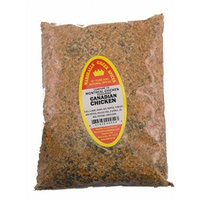 Marshalls Creek Spices Family Size Refill Canadian Chicken Seasoning Compare to Montreal Seas 60 Oz