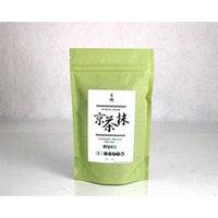 Ryu Mei Japanese Ceremony Organic Matcha Green Tea Powder [Kyoto Usui Ceremony] G2-100-PR