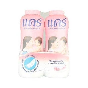 Care Pink Soft Hypo-Allergenic Baby Powder 400g x 2pcs