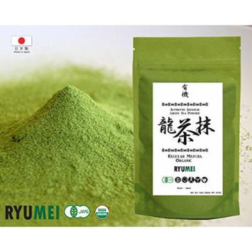 Ryu Mei Organic Regular Matcha [Kyoto Usui] G25-100-PR