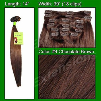 #4 Chocolate Brown - 14 inch