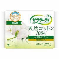 Sarasaty cotton 100 56px6