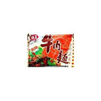 Instant Oriental Noodle Soup Peppered Beef Flavor 3.17oz(pack of 5)